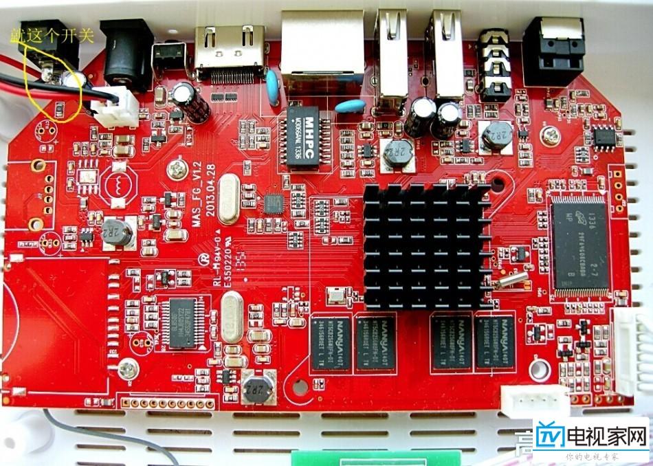 电路板 950_678