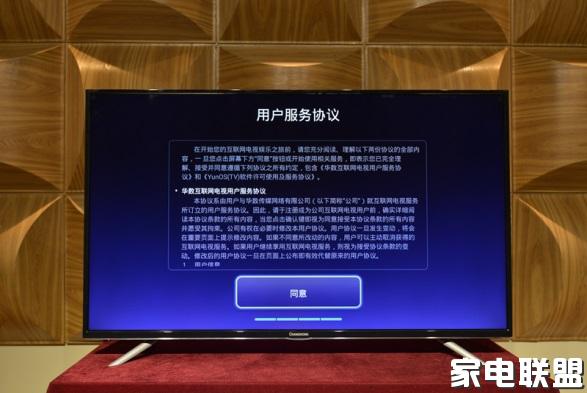 10核超强配置 高清智能长虹50a1电视评测