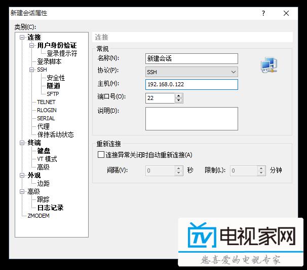 武汉创维e900-s免拆第三方app+双线双网自动切换教程