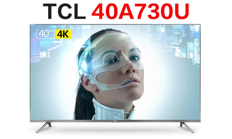 tcl 40a730u智能电视接麦克风k歌插咪唱无线话筒唱歌