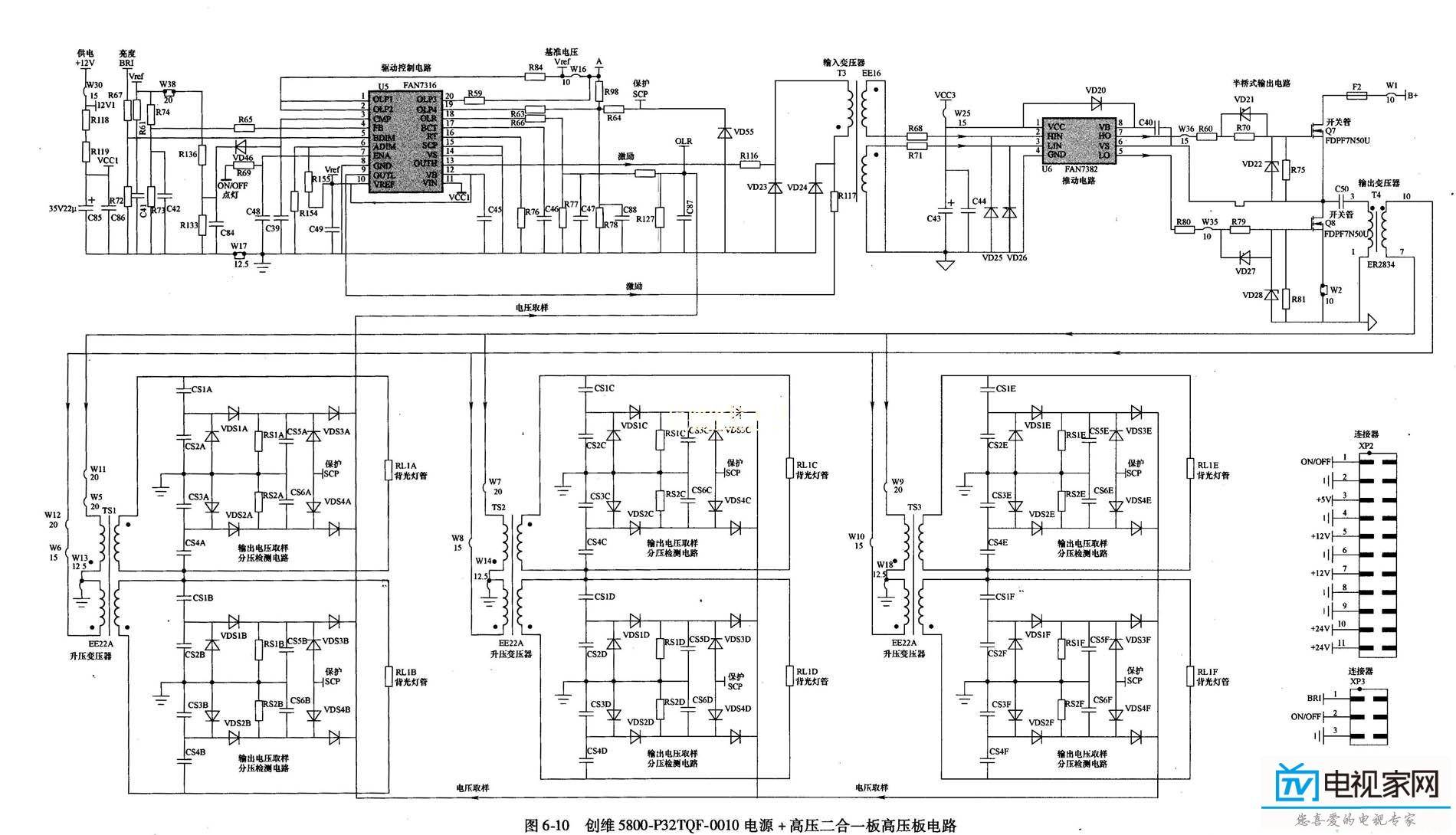 检查v3,v6,vd19组成的稳压控制电路和由v4,u4组成的开关机控制电路.