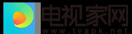 电视家官网